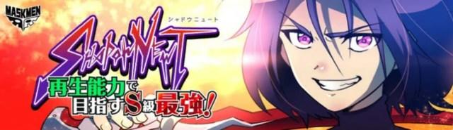 Penulis Magi: The Adventure of Sinbad, Yoshifumi Ōtera, akan Meluncurkan Manga Shadow Newt 2