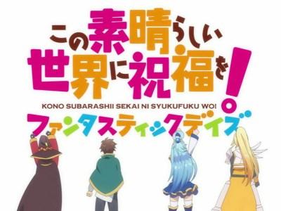 Game Smartphone Konosuba Ungkap Video Opening dan Tanggal Debutnya 16