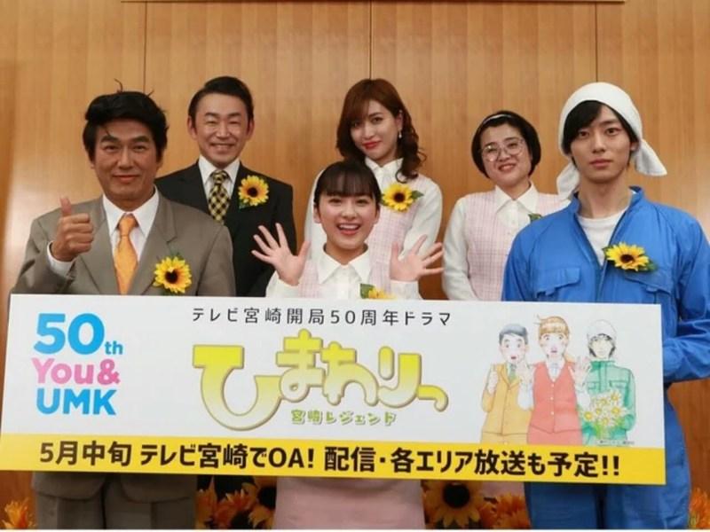 Seri Live-Action Himawari - Kenichi Legend Ungkap Pemeran Lainnya 1