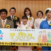 Seri Live-Action Himawari - Kenichi Legend Ungkap Pemeran Lainnya 16