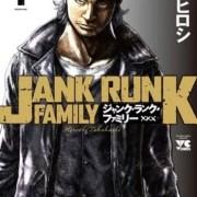Hiroshi Takahashi Memulai 'Bagian Ketiga' dari Manga Jank Runk Family pada Bulan April 9
