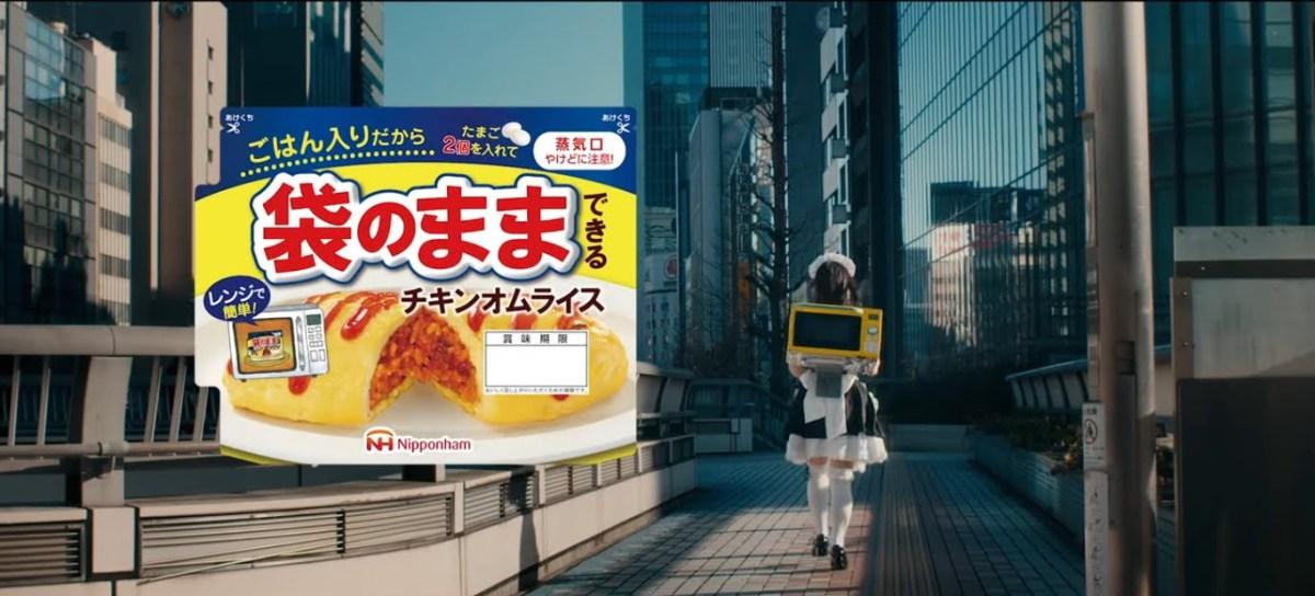 Layanan Pengiriman Maid Jepang Membawa Omurice Langsung Ke Pintu Rumahmu 5