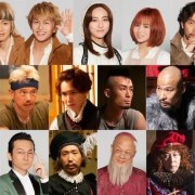 "Seri Live-Action Isekai Izakaya ""Nobu"" Ungkap Pemeran Lainnya 26"