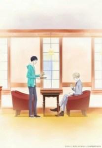 Anime TV The case files of Jeweler Richard Diperankan Masaya Matsukaze, Yuuki Kaji 2