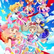 Franchise Aikatsu! Melaporkan Peningkatan 10% dalam Penjualan Triwulanan Setelah Aikatsu on Parade! Debut 12