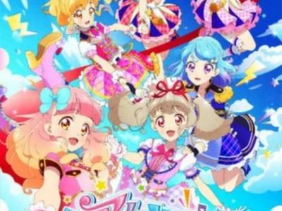 Franchise Aikatsu! Melaporkan Peningkatan 10% dalam Penjualan Triwulanan Setelah Aikatsu on Parade! Debut 10