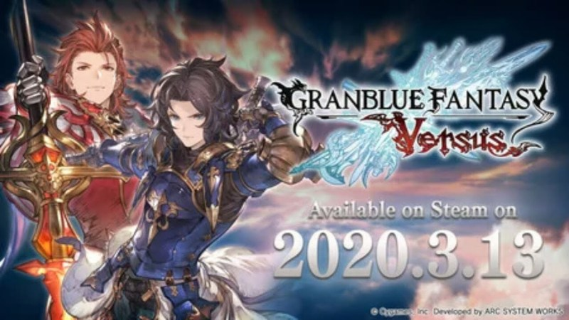 Game Granblue Fantasy: Versus akan Diluncurkan untuk PC pada tanggal 13 Maret 1