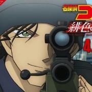 Trailer dari Film Detective Conan Ke-24 Perdengarkan Lagu Tema dari Tokyo Jihen 96