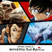 Universal Studios Japan, One Piece Tower Tokyo, Tokyo Disneyland, DisneySea Tutup Hingga Pertengahan Bulan Maret 9
