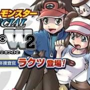 Manga Pokémon Adventures: Black 2 & White 2 Mendekati Akhir 8
