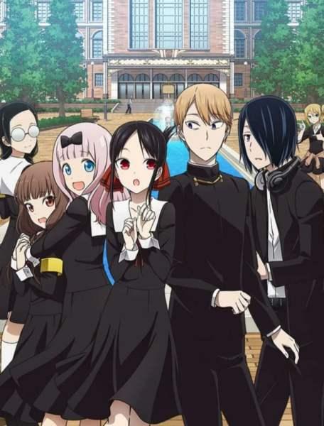 Season Kedua Anime Kaguya-sama: Love is War Dipratinjau Dalam Video Promosi 1