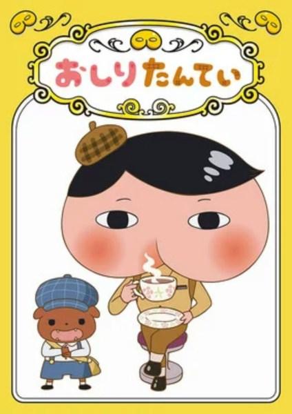 Anime Butt Detective Memasuki Tahun Ke-3 1
