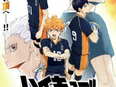 Anime Haikyu!! To The Top Ungkap 3 Anggota Seiyuu Lainnya 15