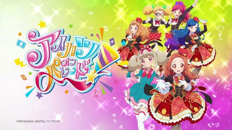 Franchise Idol Aikatsu! Dapatkan Proyek Baru yang akan Tayang di TV pada Musim Gugur Tahun Ini 1