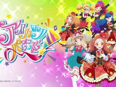 Franchise Idol Aikatsu! Dapatkan Proyek Baru yang akan Tayang di TV pada Musim Gugur Tahun Ini 9