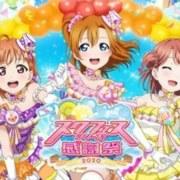 Acara Love Live! School Idol Festival Dibatalkan Karena Kekhawatiran Coronavirus COVID-19 9