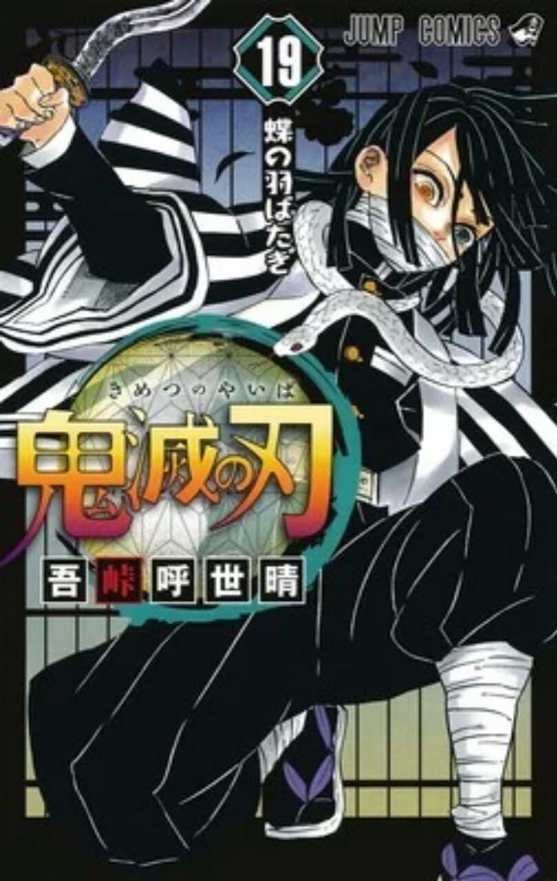 Manga Demon Slayer Kimetsu No Yaiba Menempati Semua Posisi 10