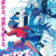 Anime BNA: Brand New Animal Garapan Studio Trigger Ungkap Penyanyi Lagu Tema Dalam Video Promosi Keduanya 11