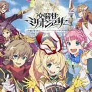 Game Smartphone Kō-Kyō-Sei Million Arthur Akan Mengakhiri Layanannya pada tanggal 12 Mei 15