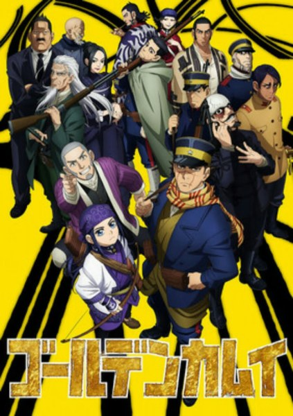 Volume Ke-23 Manga Golden Kamuy Dapatkan OVA Baru 1