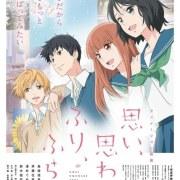 Film Anime 'Love Me, Love Me Not' Ungkap Pemeran Orang Tua dan Teman Sekelas 11