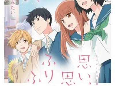 Film Anime 'Love Me, Love Me Not' Ungkap Pemeran Orang Tua dan Teman Sekelas 9