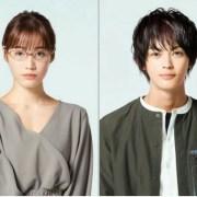 Seri Live-Action Guilty Diperankan oleh Yurika Nakamura dan Fuju Kamio 14