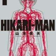 Manga Hikari-Man Akan Berakhir Dengan Volume Ke-8 Pada Musim Gugur Tahun Ini 5