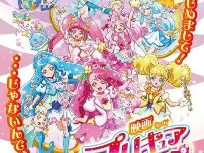 Film Anime Precure Untuk Musim Semi 2020 Ditunda Karena Kekhawatiran Coronavirus COVID-19 55