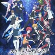 Anime Skate-Leading Stars Dapatkan Manga 16