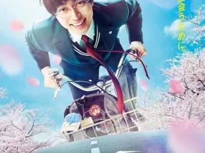 Film Live-Action Yowamushi Pedal Ungkap Teaser dan Visual Baru 8