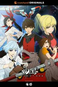 Anime Tower of God Ungkap Seiyuu Lainnya, Staf, Trailer Karakter 10