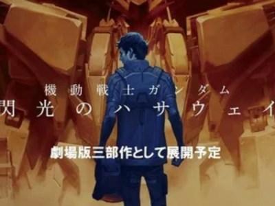 Produser Gundam: Hathaway: Anime Akan Memiliki 'Pembaruan' Seiyuu Utama, Desain 77