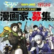 Manga World End Heroes Akan Diluncurkan Pada Musim Panas Tahun Ini 16