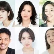 Seri Live-Action Guilty Ungkap 6 Anggota Pemeran Baru 23