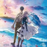 Film Violet Evergarden Rilis Video 'Intermission,' Visual Baru 14