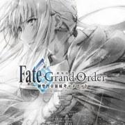 Teaser Kedua dari Film Anime Fate/Grand Order Pertama Ungkap Seiyuu Lainnya, Penyanyi Lagu, Tanggal Pembukaan Filmnya 74