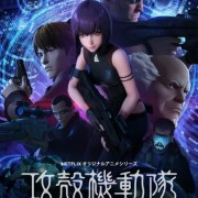 Anime Ghost in the Shell: SAC_2045 Ungkap Trailer, Seiyuu Baru, Tanggal Debut 4