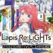 Anime Idol Sihir Lapis Re:LiGHTs dari KLab dan Kadokawa Ungkap Video Promosi, Staf, 25 Anggota Pemeran 10