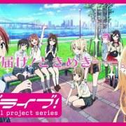 Video Teaser Anime Love Live! Nijigasaki Gakuen Perdengarkan Suara Karakter 217