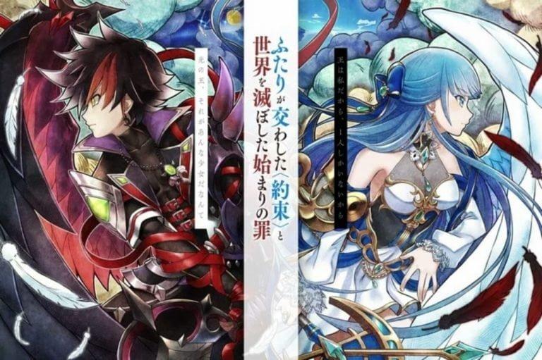 Anime Shironeko Project: Zero Chronicle Telah Mengungkap Informasi BD 2