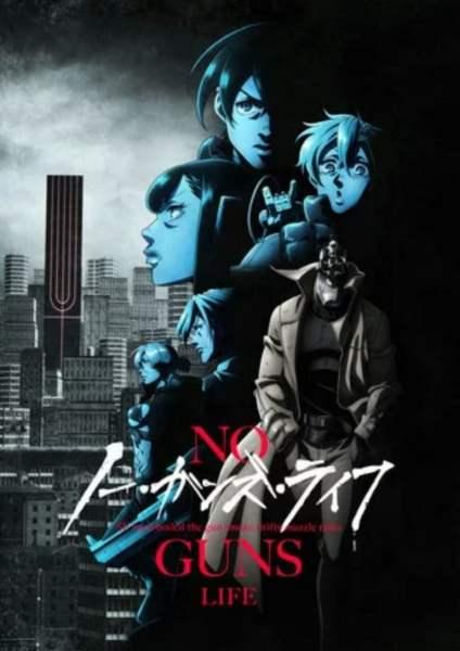 Paruh Kedua Anime TV No Guns Life Ditunda 1