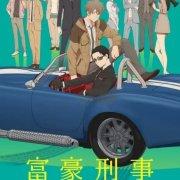 Anime Fugō Keiji Balance: Unlimited Ungkap Jumlah Episodenya 9