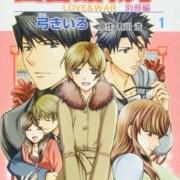 Manga Library Wars: Love & War Bessatsu-hen Akan Memasuki Arc Terakhir Dengan Cerita Orisinal 16