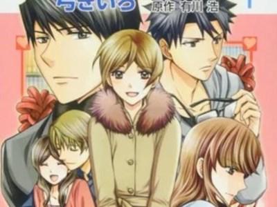 Manga Library Wars: Love & War Bessatsu-hen Akan Memasuki Arc Terakhir Dengan Cerita Orisinal 19