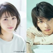 Manga Something's Wrong With Us Karya Natsumi Ando Dapatkan Seri Live-Action 18