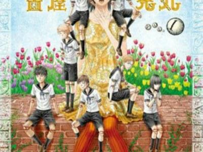 Manga Amane Gymnasium Karya Usamaru Furuya Akan Berakhir Dengan Volume Ke-7 1