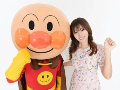 Film Anpanman 2020 Diperankan oleh Kyoko Fukada sebagai Heroine 4
