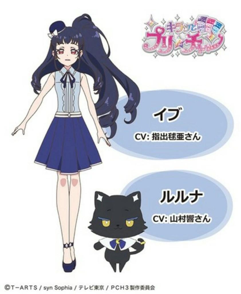 Anime Kiratto Pri☆Chan Ungkap 5 Anggota Seiyuu Lainnya untuk Season Ketiganya 4