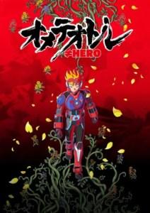 Anime Tamago 2020 Ditayangkan Secara Online dan Gratis di Jepang 2
